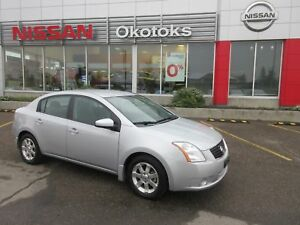 2008 Nissan Sentra 2.0 S REGULARLY MAINTAINED, GREAT MILEAGE