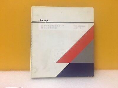 Tektronix 070-9556-00 Digitizing Oscilloscopes 410a 420a 460a Programmer Manual