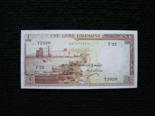 Lebanon P-55b 1961 1 Livre AU-UNC
