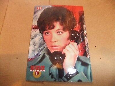 Linda Thorson Avengers (THE AVENGERS LINDA THORSON TV CORNERSTONE CHASE PREMIER CARD 6 PATRICK MacNEE)