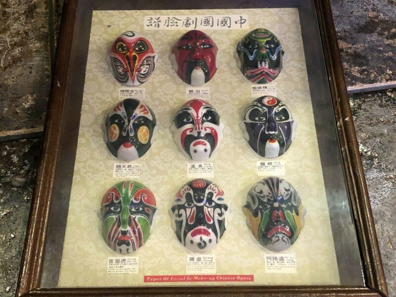 Set of 9 Vintage Chinese Opera Face Painting Miniatures Masks w/ Display Case