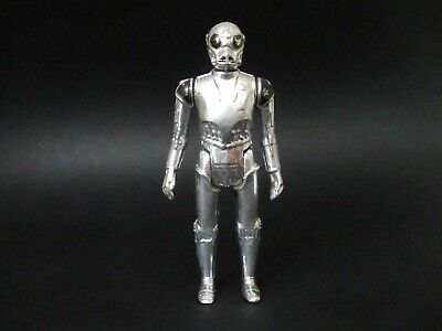 Death Star Droid Vintage Star Wars Figure!