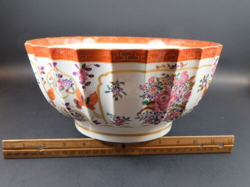 Large Antique EDME SAMSON French Paris Porcelain Famille Rose Punch Bowl 10.25""