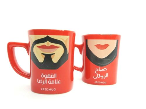Nescafe Red Mug Set #redmug Arabica Couple His Hers Rare Free Shipping