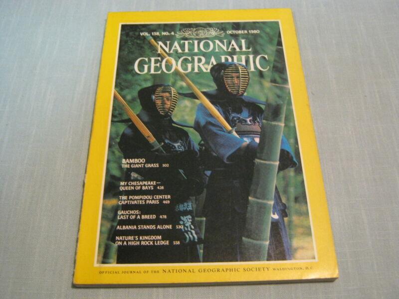NATIONAL GEOGRAPHIC October 1980 BAMBOO Chesapeake Bay GAUCHOS Albania ROCK LIFE