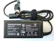 12V TV Power Lead