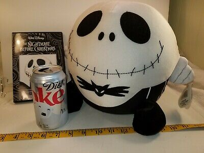 Disney Jack Skellington Nightmare Before Christmas Plush Ball w/Collector DVD