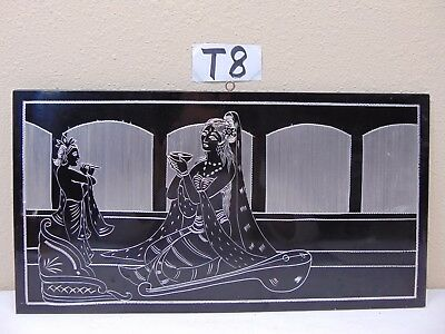 VINTAGE MID CENTURY ETCHED ART ON METAL PICTURE INDIA-INDIAN- SEXY WOMAN-SITAR
