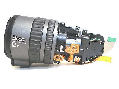 Запчасти для видеокамер SONY DSR PD-150