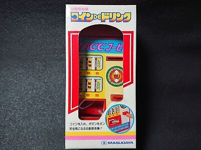 MASUDAYA 1988 Vending Machine Coin de Drink Made in JAPAN Old Toy Super Rare