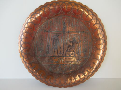 "Semi-antique Egyptian souvenir copper and silver hanging ""plate"""