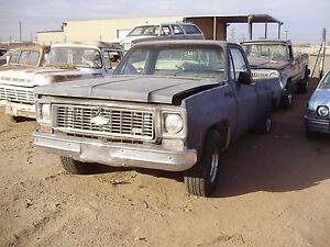 Recherche: pickup des années 70