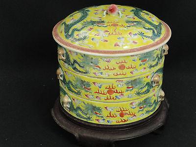 RARE ANTIQUE 18 c  QIANLONG  FAMILLE JAUNE 3 COMPARTMENT PICNIC SET  帝 中國古董瓷器 清