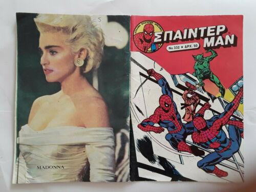 Madonna 1987 Greece Magazine SPAINTERMAN No 332 Rare !!!