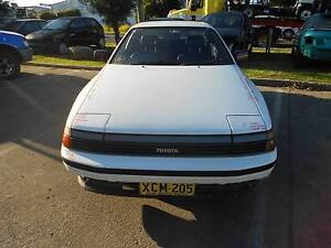 TOYOTA CELICA COUPE 1988 WRECKING VEHICLE S/N V6871 Campbelltown Campbelltown Area Preview