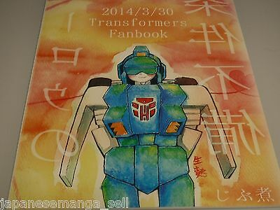 Doujinshi Transformers yaoi (B5 24pages) JIBUNI Hallow no joukenhubi
