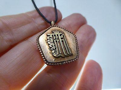 Tibetan Copper Brass Kalachakra Design Gau Ghau Box Prayer Amulet Locket Pendant