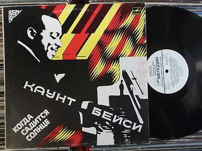 COUNT BASIE RUSSIA MELODIA LP: Когда Садится Солнце (M60 47075 009)