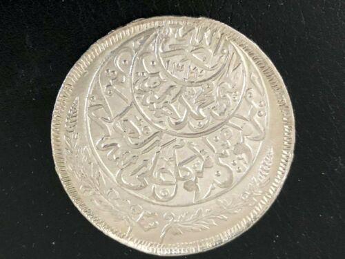 Yemen AH1344 / 1926 Silver Imadi Riyal Y# 7 Gem Unc Rare Coin