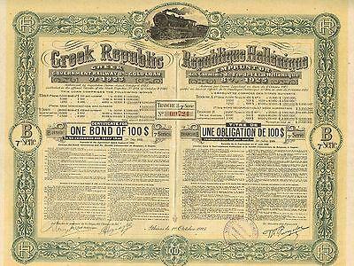 GREECE GREEK REPUBLIC GOVERMENT GOLD BOND stock certificate 1925 RAILWAY SER 7