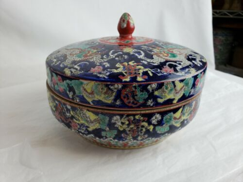 Rare fine Antique Chinese Famille Rose Porcelain Covered Bowl