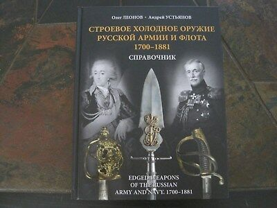 Russian Imperial Edged Weapons Army and Navy 1700-1881 Catalog Imperial Russian Navy