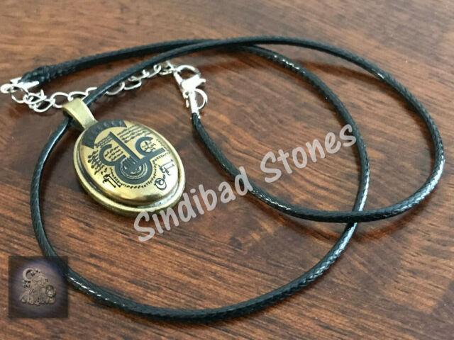 talisman ali + pendant amulet .. Tilsam Ali  طلسم علي, طلسم عين علي, تميمة ع علي