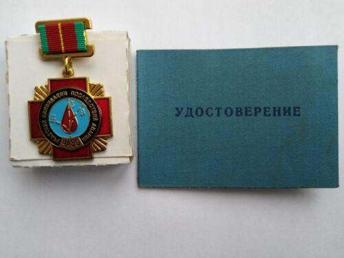Soviet russian chernobyl liquidator authentic ussr badge and original document