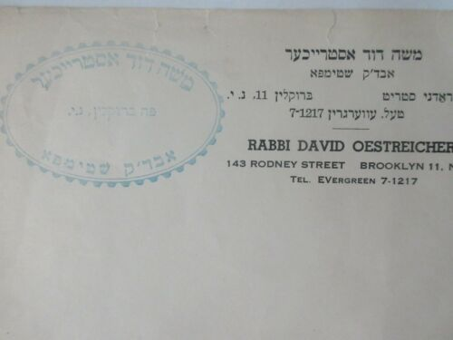Judaica Letter Stationary signed Rabbi Moshe Dovid Ostreicher, Chimpa, טשימפא.