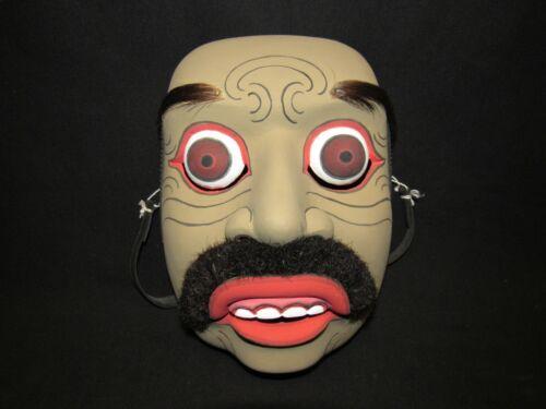 Indonesian Bali Hindu Handmade Carved Wood Keras Wearable Topeng Theater Mask