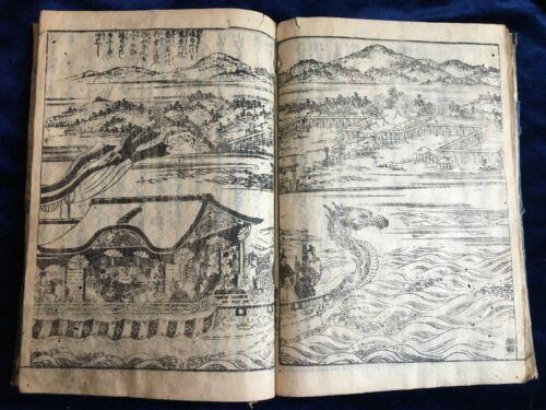 Asian Chinese Woodblock book 1800