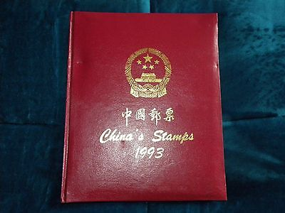People's Republic of China Postage Stamp Album Collection 1993