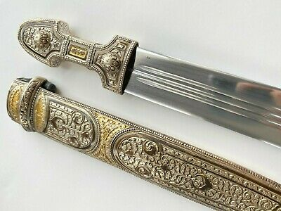 Antique Large Russian Cossack Caucasian sword Kinjal Qama Knife Dagger Koftgari