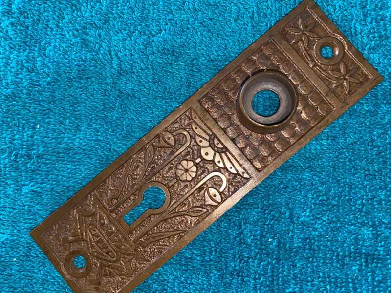 Antique Victorian Bronze Doorknob Back Plate - Norwalk