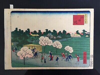 Antique Japanese Woodblock Print by Ikkei 36 views of Tokyo / SUMIDA BANK 1871