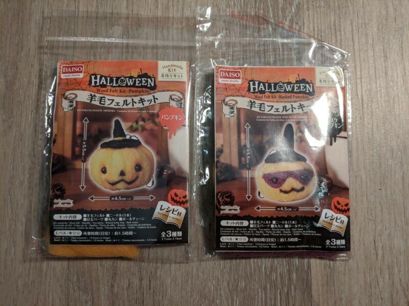 Daiso Halloween Pumpkin Felting Kit set of 2
