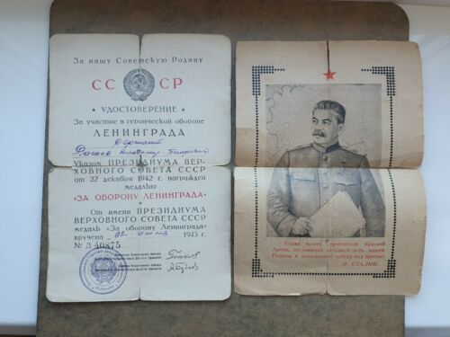 WW II SOVIET USSR MEDAL AND DOCUMENT FOR DEFENSE OF LENINGRAD