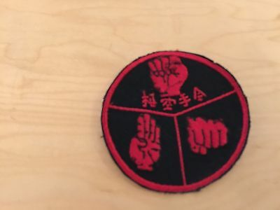 karate,patch,new old stock, ,usa1970's,black background