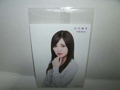 New Nogizaka46 idol Mai Shiraishi The meaning of good-bye Photo kawaii F/S japan