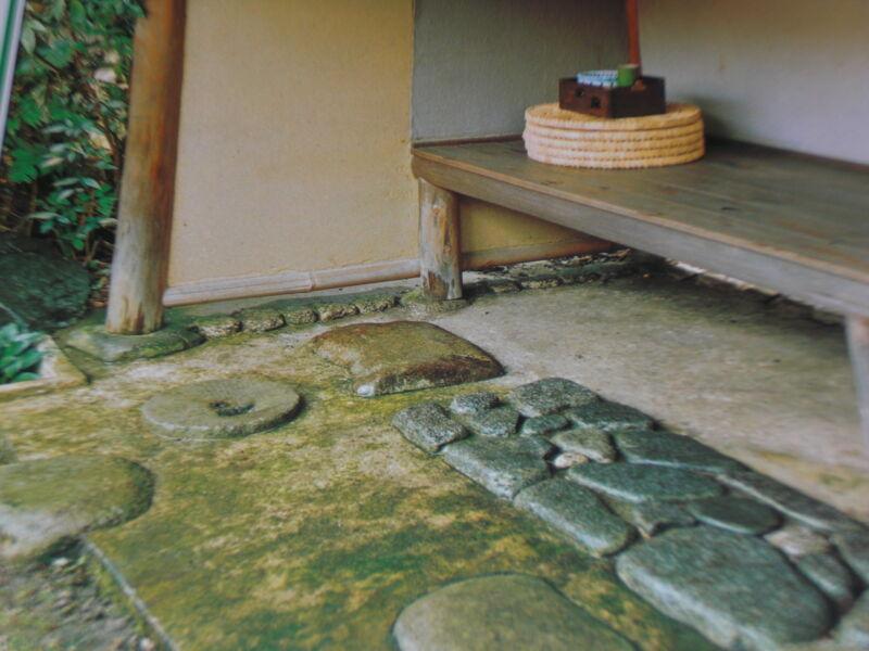 URASENKE Japanese Tea Ceremony Chado Temae Book 12 Chaji-1 Shogo Asacha in Furo