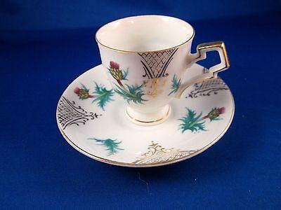 Vintage Ucago Floral w/Gold Porcelain Tea Cup Made in Japan