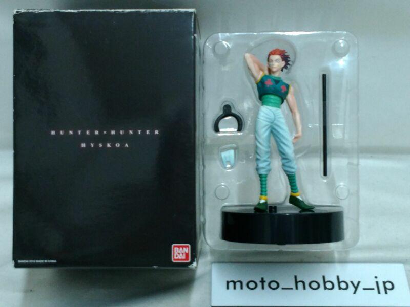 Bandai HG Hyskoa Hunter x Hunter HG Luminous Figure from Japan