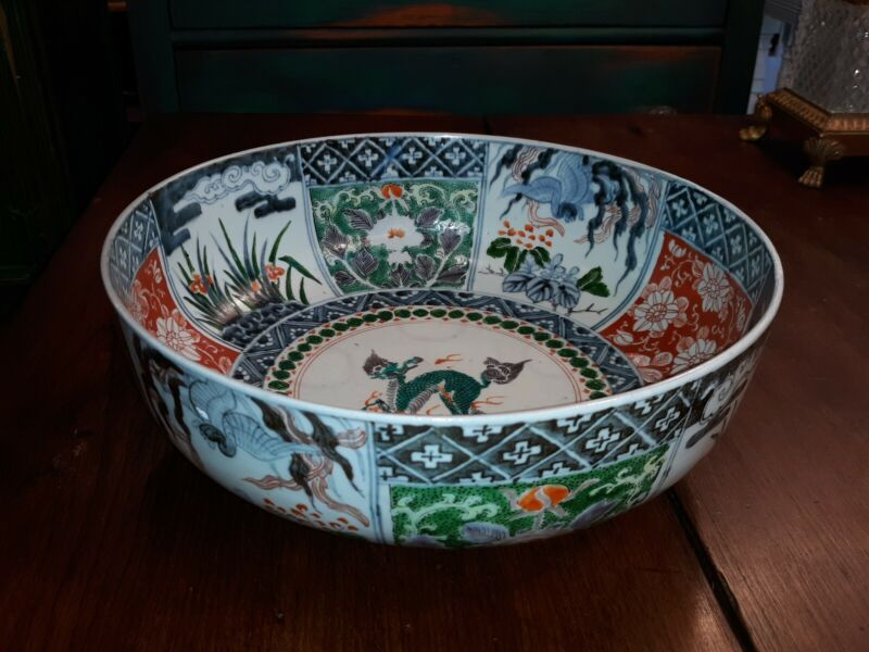 Large Antique Japanese Imari Porcelain Bowl