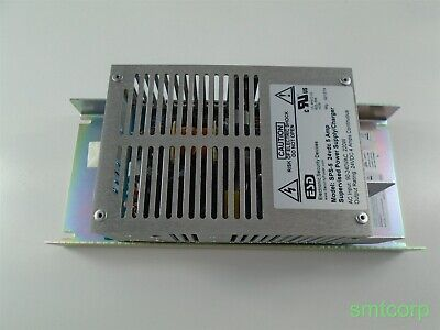 Electronic Security Devices SPS-5 24VDC 5 Amp