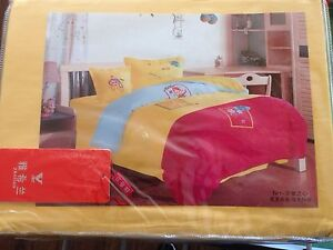 BRAND NEW CHILDREN QUILT COVER SET Rouse Hill The Hills District Preview