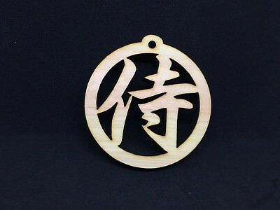 "2.8"" Samurai Japanese Kanji Character sign Wood accessory laser cut craft F/S"