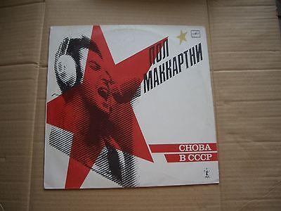 PAUL McCARTNEY - CHOBA B CCP - RUSSIAN 13 TRACK VINYL LP - WHITE BACK - BEATLES