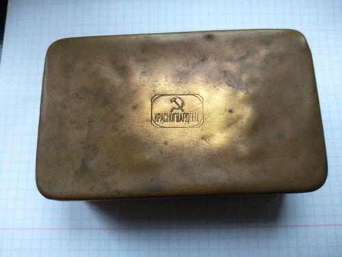 USSR Medical box