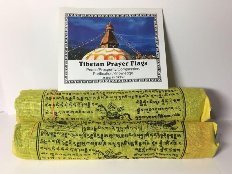 Tibetan Prayer Flags. Wind Horse Design. Strand of 25 flags. Medium Size.