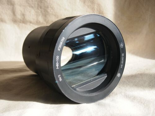 Anamorphic LOMO 35-NAP2-3M 80-100mm Movie Projector Lens